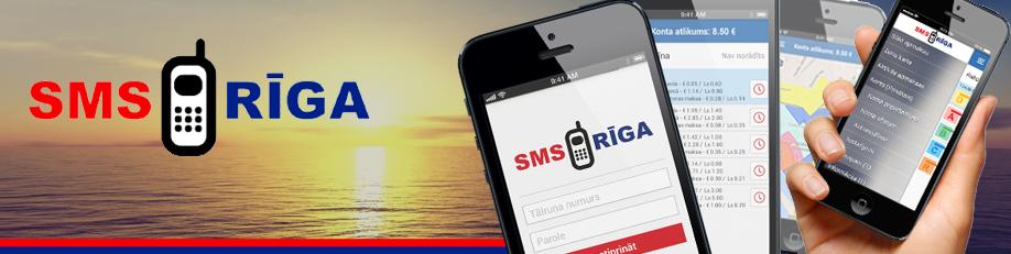Vairs nekādu rindu! Caurlaidi iebraukšanai Jūrmalā apmaksā ar SMS!